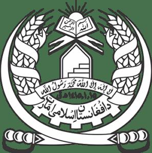 герб Афганистана (2021)