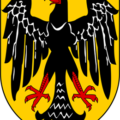 Герб Германии (Coat of arms of Germany)