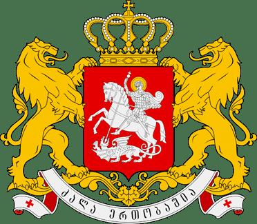 Герб Грузии (coat of arms of Georgia)