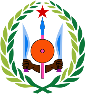 Герб Джибути (Coat of arms of Djibouti)