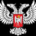 Герб Донецкой Народной Республики (ДНР)