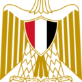Герб Египта (Coat of arms of Egypt)