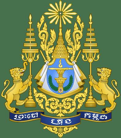 герб Королевства Камбоджа