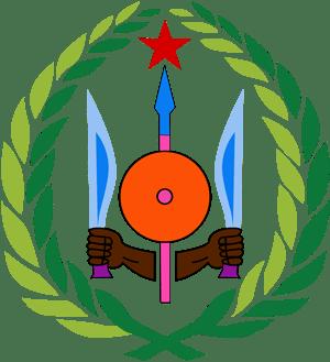 герб Республики Джибути