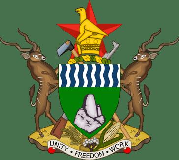 герб Республики Зимбабве