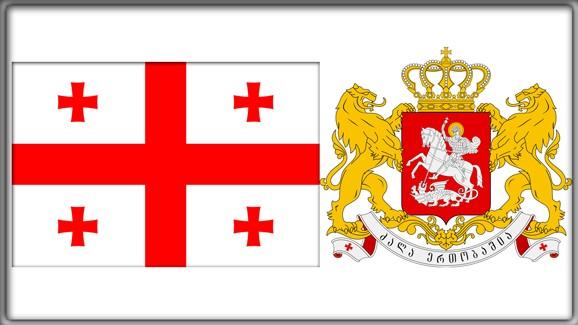 Национальный гимн Грузии