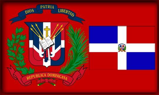 Национальный гимн Доминиканской Республики