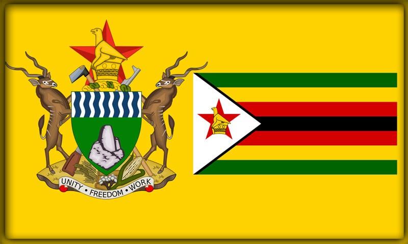 Гимн Зимбабве