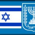 Национальный гимн Израиля