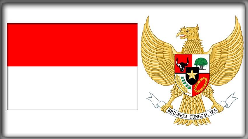 Национальный гимн индонезии