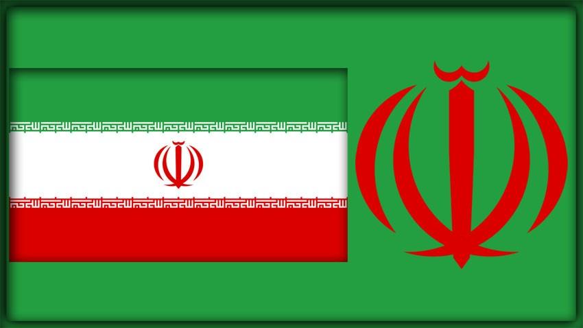 Национальный гимн Ирана