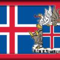 Гимн Исландии