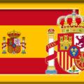 Национальный гимн Испании