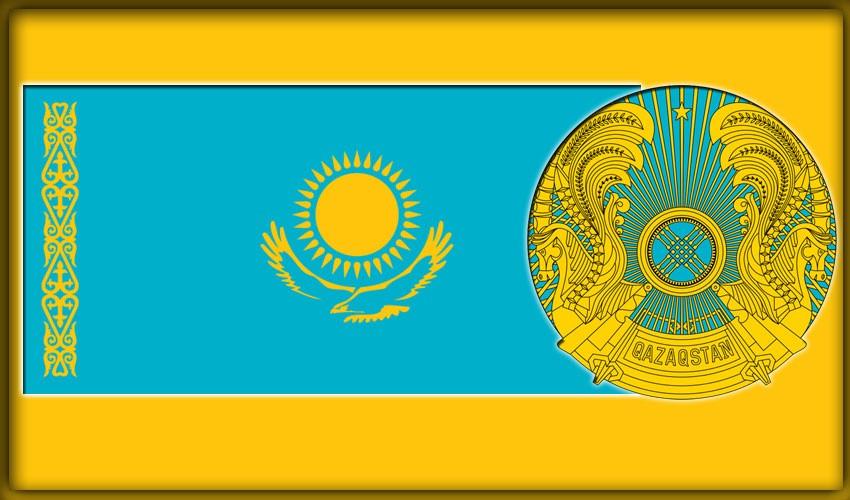 Государственный гимн Республики Казахстан