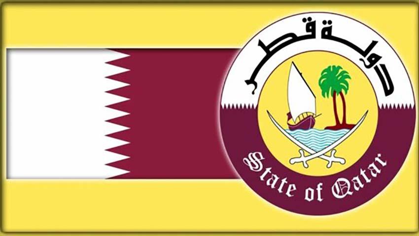 Гимн Государства Катар