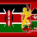 гимн Кении