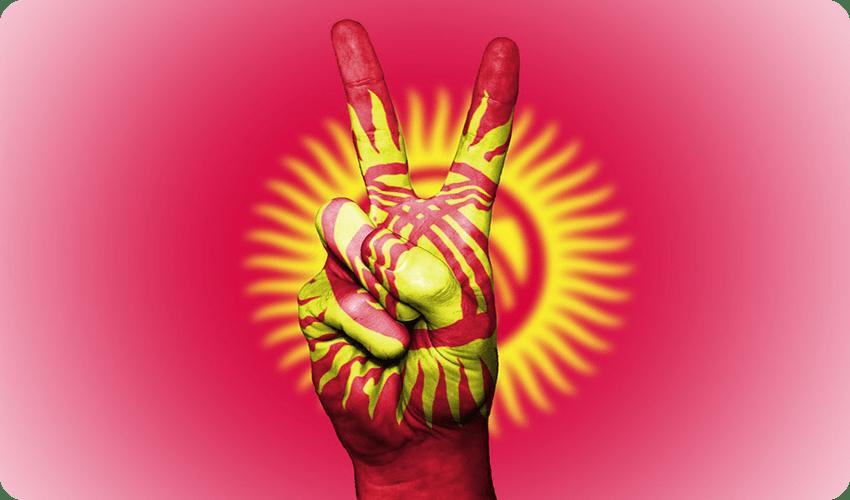 гимн Киргизской Республики