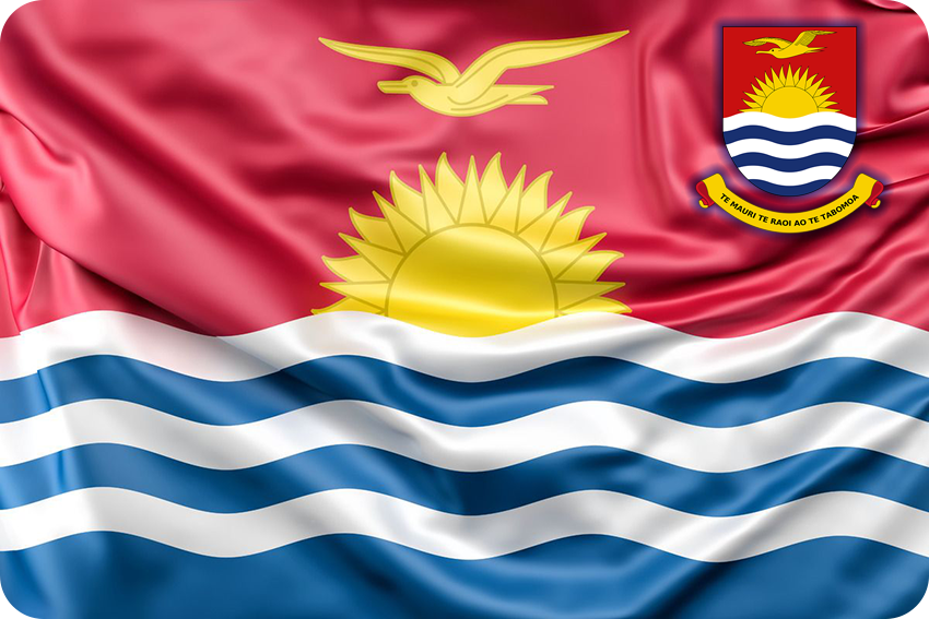 гимн Кирибати