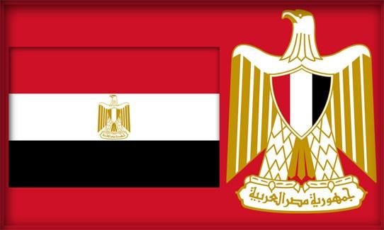 Национальный гимн Египта