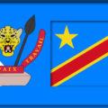 Национальный гимн Демократической Республики Конго