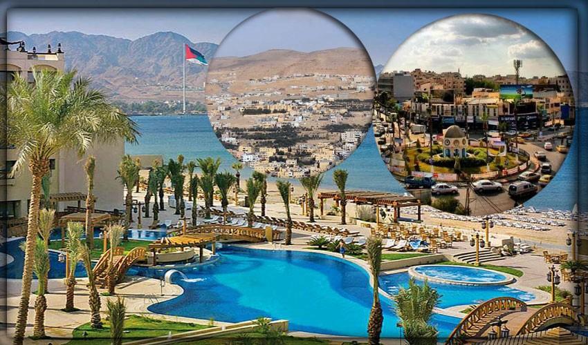 Крупнейшие города Иордании