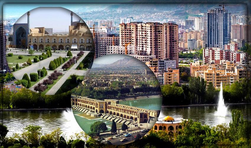 Крупнейшие города Ирана
