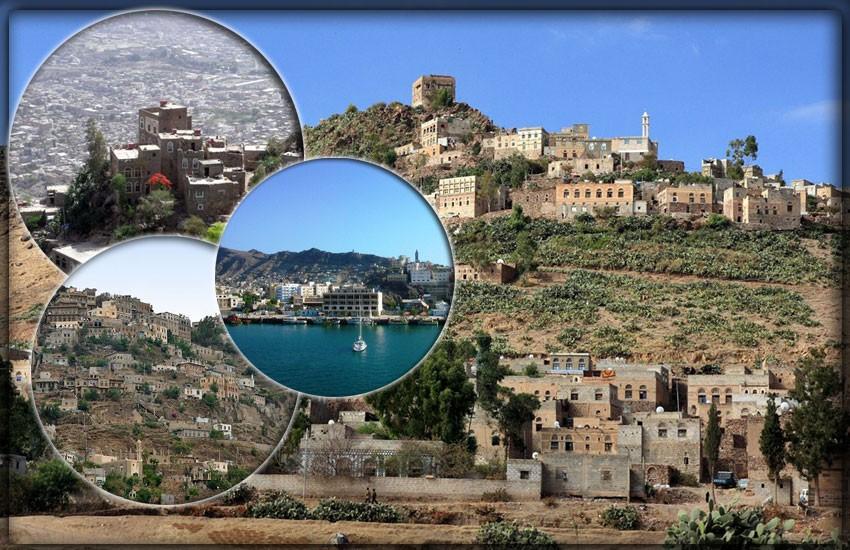 Крупнейшие города Йемена