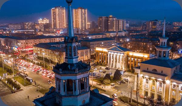 Бишкек — столица Киргизии