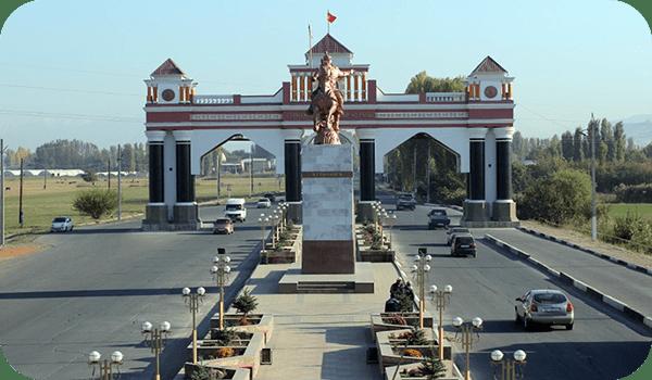 город Джалал-Абад