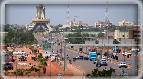 столица Буркина-Фасо - город Уагадугу