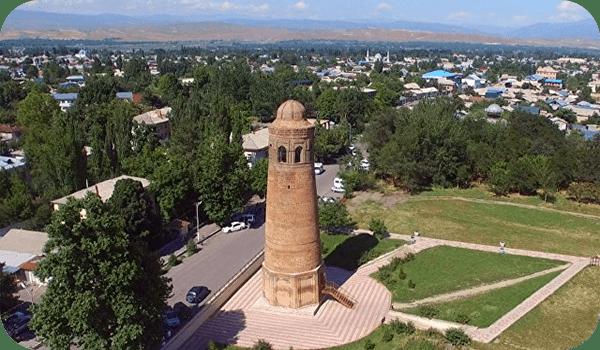город Узген