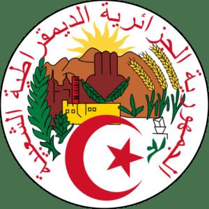 Герб (эмблема) Алжира