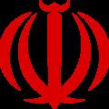 Герб (Эмблема) Ирана