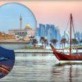 крупнейшие города Катара