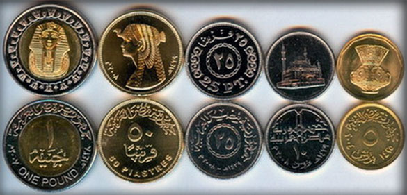 валюта Египта - монеты