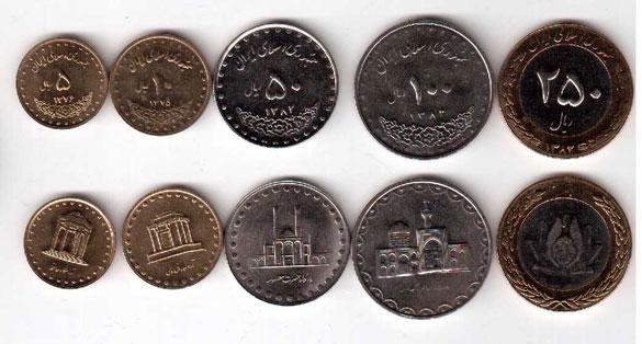 валюта Ирана - монеты