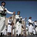 Население Йемена