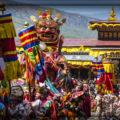 Праздники Бутана
