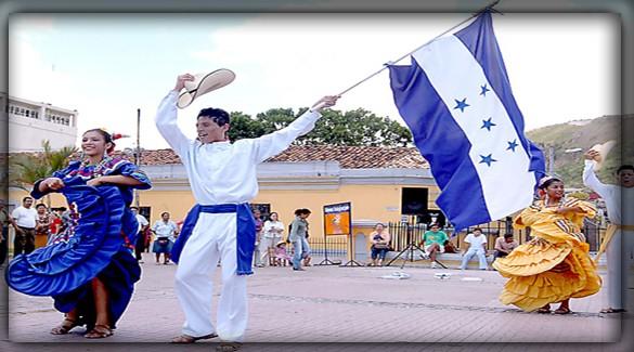 Праздники Гондураса