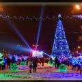 Национальные праздники Донецкой Народной Республике