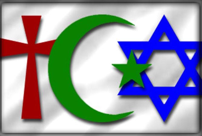 Религия в Израиле