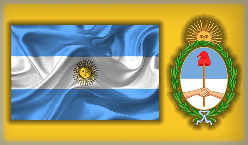Государственные символы Аргентины