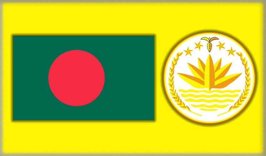 государственные символы Бангладеш