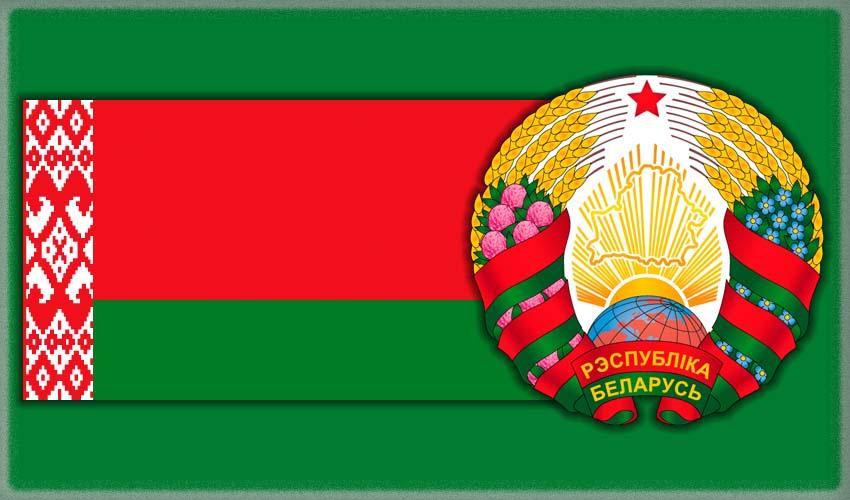 Государственные символы Республика Беларусь