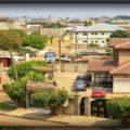 Столица Ганы