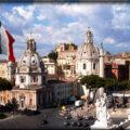 Столица Италии