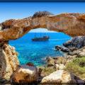 отдых на Кипре - тропа Афродиты