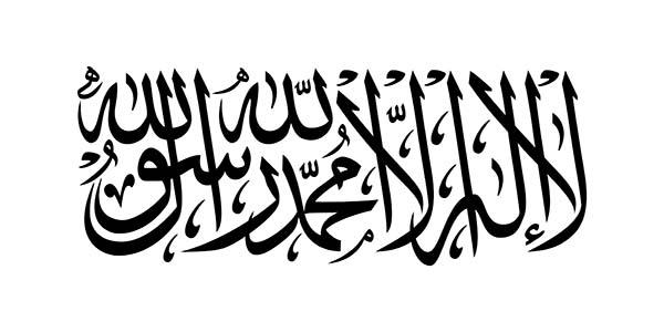 флаг Афганистана (2021)