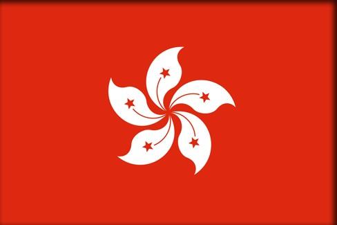 Флаг Гонконга (Flag of Hong Kong)
