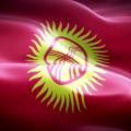 флаг Кыргызской Республики